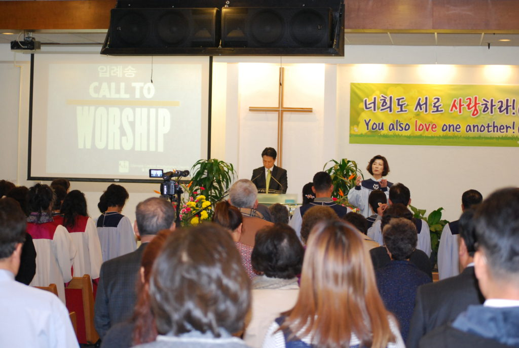 예배와 친교 (3/12/2017)