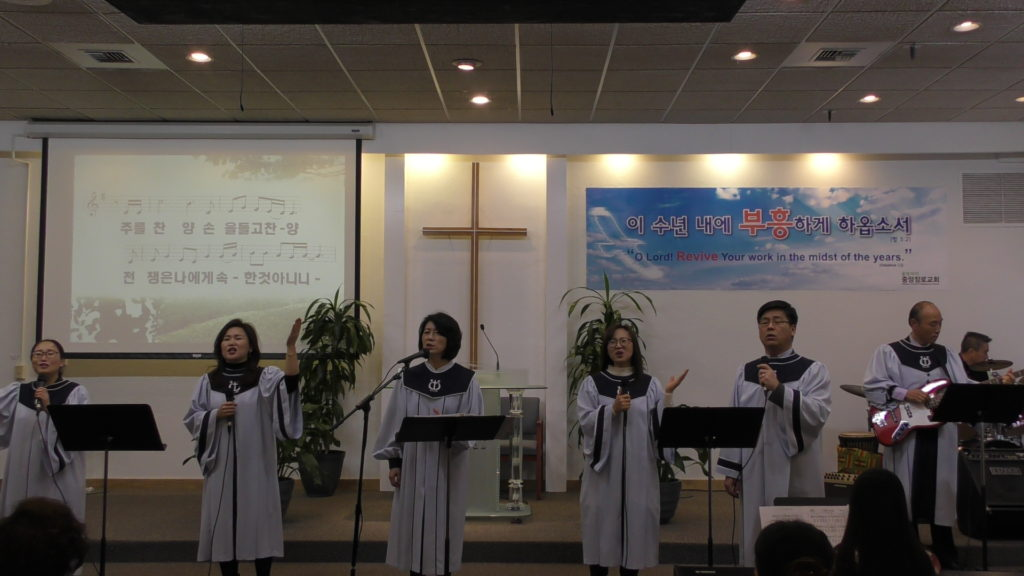 2-11-2018 예배와 친교