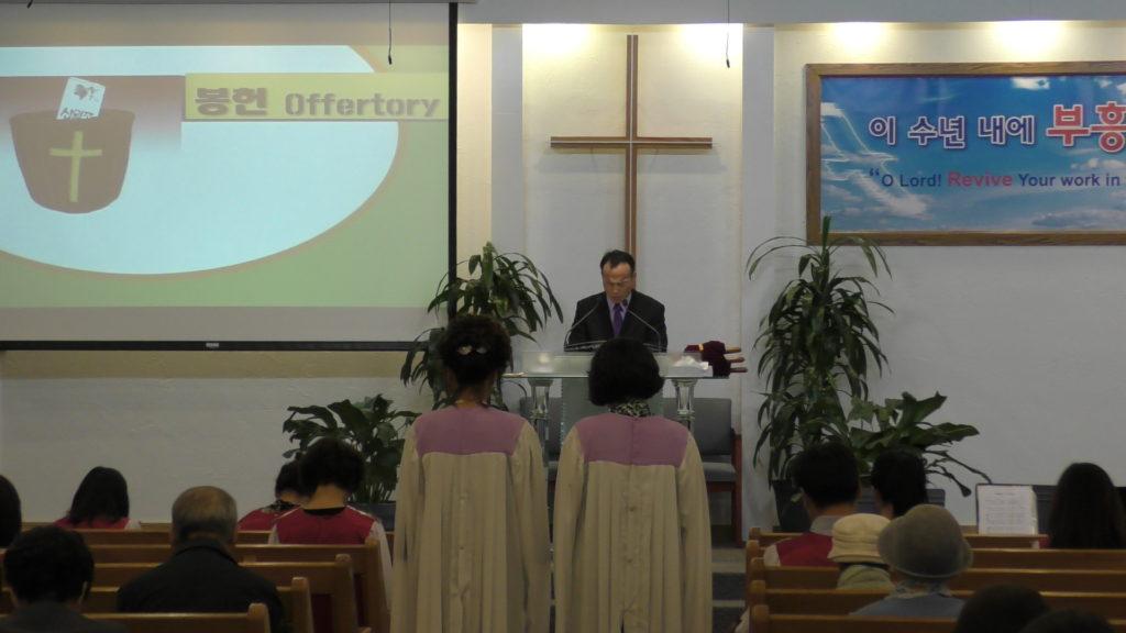 4-22-2018 예배와 친교