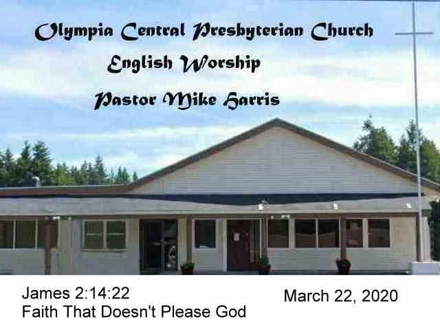 3-22-2020 English Worship