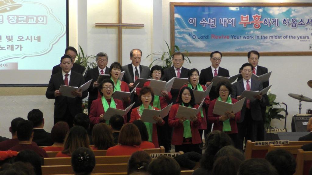 12-2-2018 (B) 참가교회 SNAPSHOT- 성탄축하 연합 찬양예배 (올림피아 – 레이시지역)