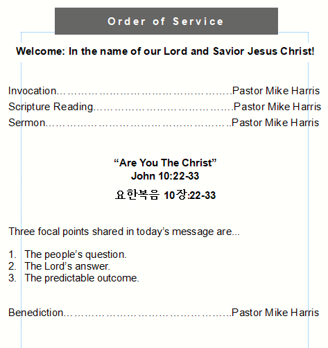 2-14-2021 Order of Service