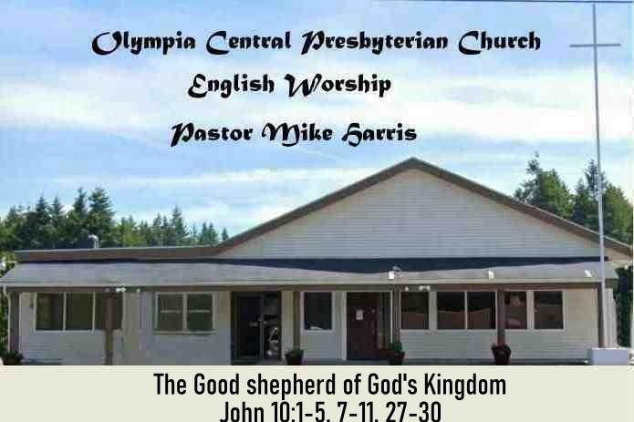10-03-2021 English Worship