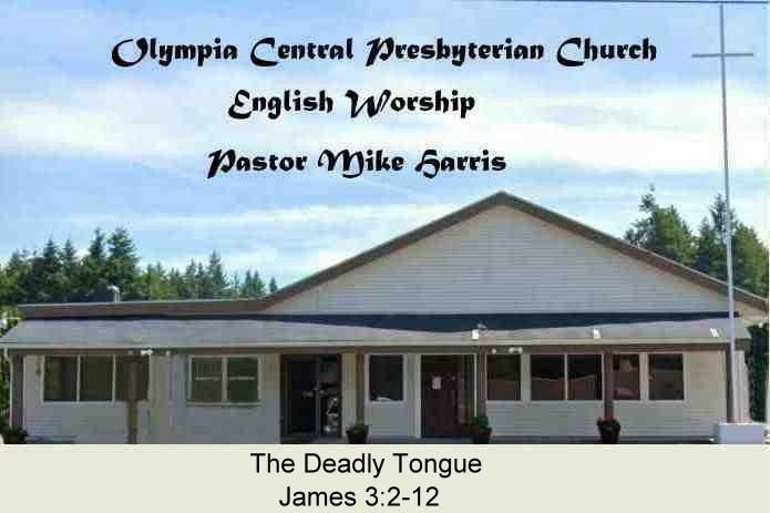 10-24-2021 English Worship